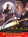 Detective Couple Vol.10 [ DVD ]