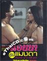 Secrets Of A Call Girl [ DVD ]