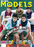 The Boy MODELS  : Vol. 36 [January 2011]