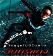Red Eagle (In See Daeng) [ VCD ]