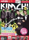 THE BOY KIMCHI : Vol. 307 [December 2010]