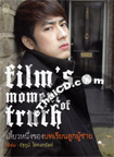 Book : Film's Moment of Truth