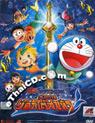 Doraemon : Nobita's Great Battle of the Mermaid King [ DVD ]