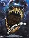 Piranha [ DVD ]