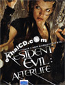 Resident Evil : Afterlife [ DVD ]