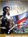 Henry V [ DVD ]