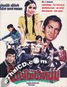 Kwan Jai Ai Noom [ DVD ]