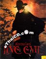 Live Evil [ DVD ]