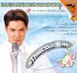 Karaoke VCD : Got Jukkrapun - Ummata Pleng Warn Klang Kroong