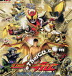 Kamen Rider Kiva : King of the Castle in the Demon World [ VCD ]