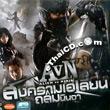 Alien vs. Ninja [ VCD ]