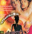 Kamasutra [ VCD ]