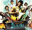 Thai TV serie : Love Rhythm [ DVD ]