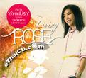 Rose Sirintip : Living Rose