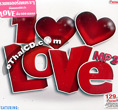 MP3 : Red Beat - 100 Love MP3