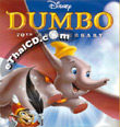 Dumbo: 70th Anniversary Edition [ VCD ]
