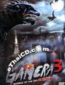 Gamera 3: Revenge Of The Iris [ DVD ]