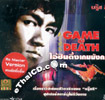 Game of Death [ VCD ]