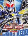 Armor Hero : Vol. 8 [ DVD ]