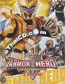 Armor Hero : Vol. 9 [ DVD ]