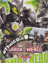 Armor Hero : Vol. 10 [ DVD ]