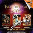 Karaoke VCD : Exact - Best of Exact 2006