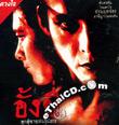 Ang Yee [ VCD ]
