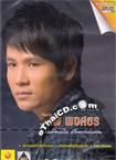 Karaoke DVD : Phai Pongsathorn Vol. 6 - Puen Puean Mai Dai Pror Jai Yark Pen Fan