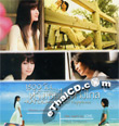 Kafoo - Waiting for Happiness [ VCD ]