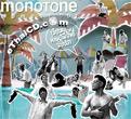 Monotone : Rean Chern Poo Mee Sith Jub Pla