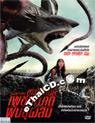 Sharktopus [ DVD ]