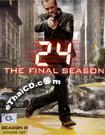 24 : Season 8 [ DVD ]