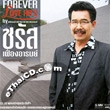 Charus Fuengarom : Forever Love Hits