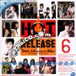 Karaoke VCD : RS. : Hot Release - Vol.6