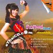 Karaoke VCD : Kawthip Thidadin - Sao Morlum Lum Noy