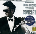 Concert VCDs : Burin Boonvisut - Gran Turismo