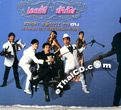 Concert VCDs : Eakkachai Sriwichai - Tah Kud