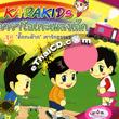 Karaoke VCD : Pleng Dek - Tuk Ka Tark Rao Ruk Tummachard