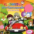 Karaoke VCD : Pleng Dek - Barn Rao Nah Yoo
