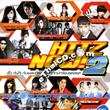 RS : Hitz Now! - Vol.2