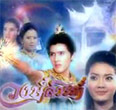 Thai TV serie : Wong Sawan [ DVD ]
