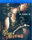 Ong-Bak 3 [ Blu-ray ]