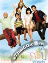 Kapi [ DVD ]