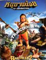 Bal Hanuman 2 [ DVD ]