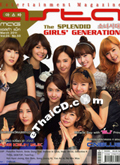 ASTA MAG : Vol. 50 [March 2011]