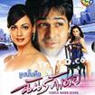 Tumsa Nahin Dekha [ VCD ]