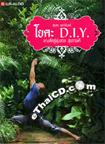 Book : Yoga D.I.Y