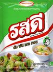 Ros Dee : Food Seasoning Pork Flavour (Pack of 2)