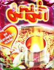 MAMA : Instant Noodles Yentafo Mohfai Tom Yum Flavour