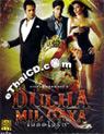 Dulha Mil Gaya [ DVD ]